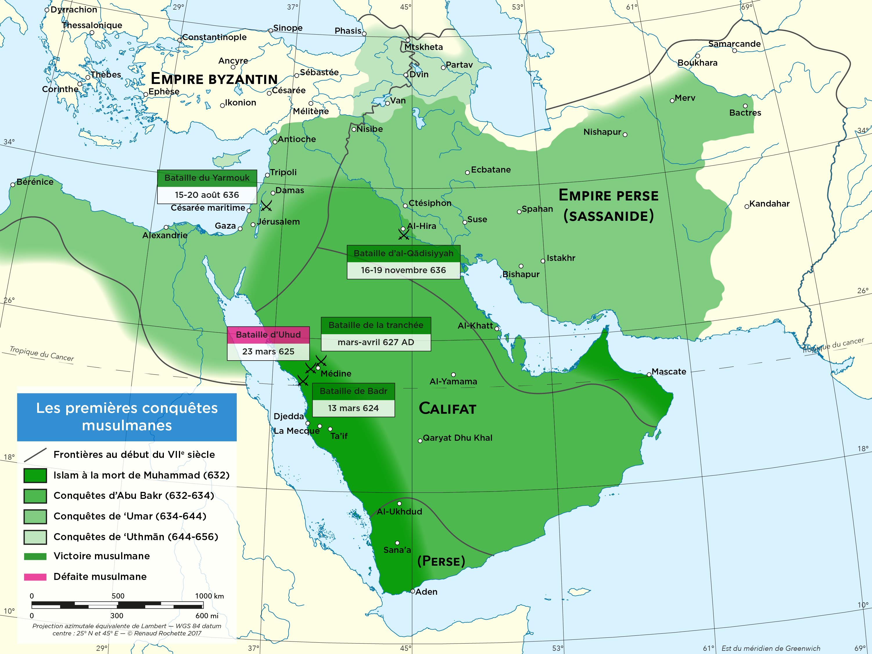 Premières conquêtes arabo-musulmanes