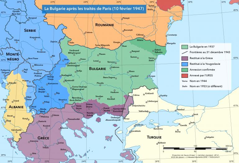 Bulgarie 1947