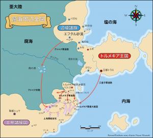 Le monde de Nausicaä - opérations militaires - japonais